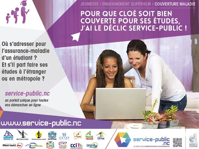 service-public-lancement.jpg